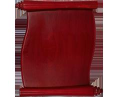 Планшет-свиток дерево 1915-250-029